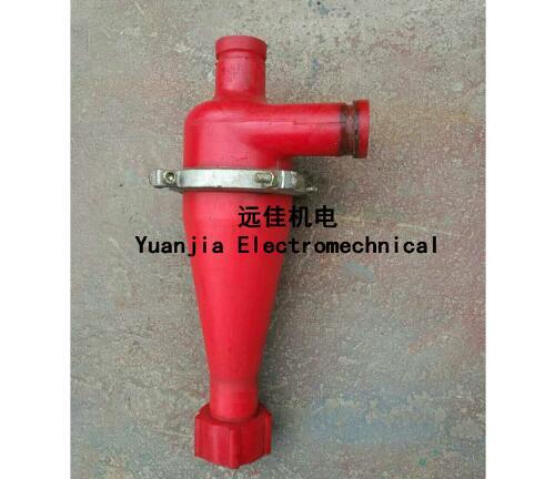 除泥器聚氨酯旋流器